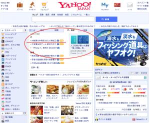 yahoo-top-zero-news